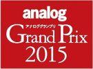 analog Grand Prix 2015
